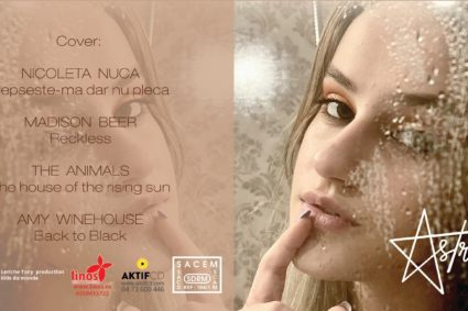 Ema Presents Astrid's Muthu First and Wonderful Album